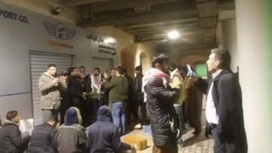 Photo of إنهاء اعتصام المتعطلين عن العمل من أبناء المفرق