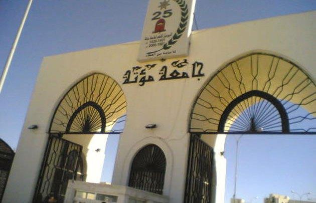 Photo of اللجنة الإدارية بمجلس النواب تلتقي طلبة مؤتة