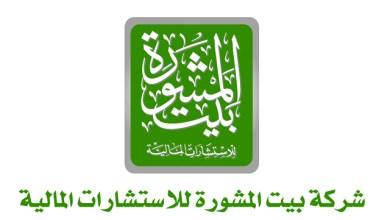 Photo of دعوات لاستكمال تشريعات التمويل الإسلامي الرقمي