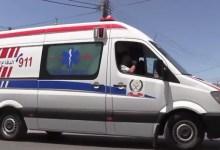 سيارة اسعاف