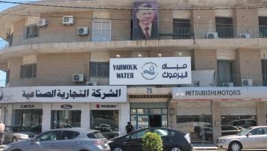 Photo of وقف ضخ المياه في المفرق غدا