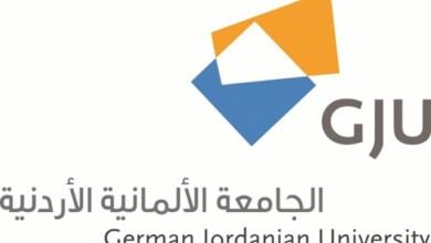 """Photo of """"الألمانية الأردنية"""" تنفذ حملة صيانة لمدرسة العبدلية للبنين"""