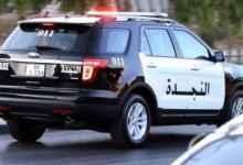 صورة تعبيرية لسيارة نجدة