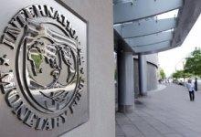 "Photo of ""صندوق النقد"" يخول مصر سحب 1.7 مليار دولار بعد مراجعة برنامج الإصلاح"