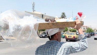 Photo of محاربة ثقافة العيب