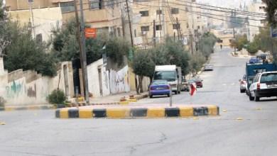 Photo of دواوير خطرة