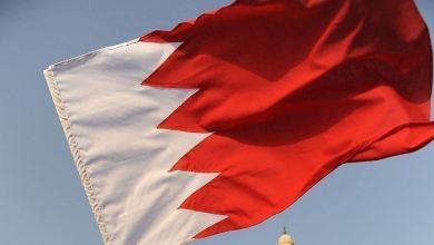 Photo of ورشة المنامة.. رفض شعبي وموقف رسمي لم يتبلور بعد