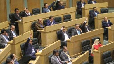 """Photo of """"النواب"""" يدشن """"الاستثنائية"""" برد """"المحاكمات المدنية"""""""