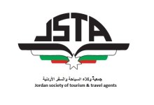 جمعية وكلاء مكاتب السياحة والسفر الأردنية