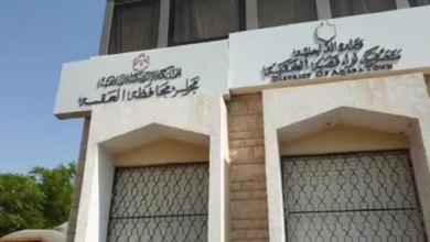 Photo of إجراءات مشددة لدخول العقبة بعد العيد وملاحقة قانونية للمخالفين