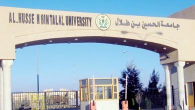 Photo of مجلس الوزراء يقرّر زيادة عدد المنح الدراسيّة في جامعات الجنوب