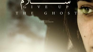 Photo of أفلام عربية بدعم أردني ترسم طريقها إلى مهرجانات سينمائية دولية مرموقة