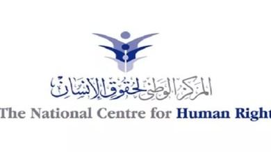 Photo of إحياء موقع المنسق الحكومي لحقوق الإنسان هل يؤشر لتغيير النهج الرسمي مع الملف؟