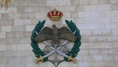 Photo of تنقلات وتعيينات وإلحاقات لضباط في الأمن العام (أسماء)