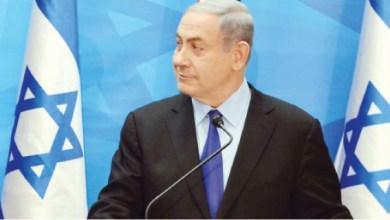 رئيس الوزراء الإسرائيلي بنيامين نتنياهو - (أرشيفية)