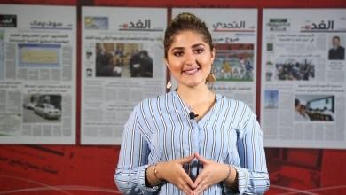 """Photo of برومو برنامج """"حل وسط"""" الجديد على """"الغد"""""""