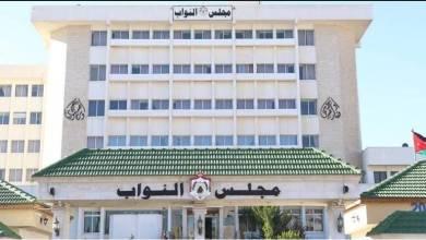 Photo of مجلس النواب يختار أعضاء عدد من لجانه بالتزكية