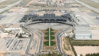 مطار الملكة علياء الدولي - أرشيفية
