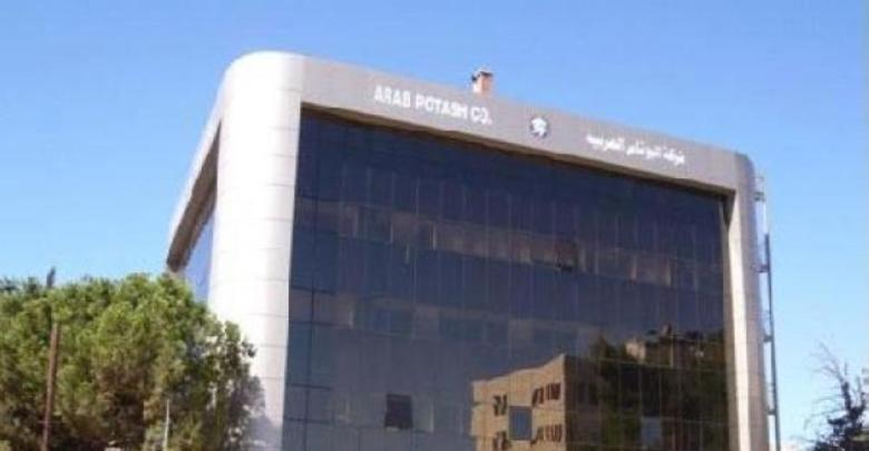 "Photo of ""البوتاس"": لم نتقدم بشكوى ضد المواطنة الحشوش"