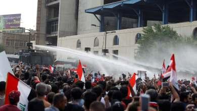 التظاهرات في بغداد