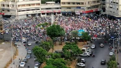 Photo of إغلاق الطرق المؤدية لقصر الرئاسة اللبنانية بعد دعوات لمسيرات شعبية باتجاهه