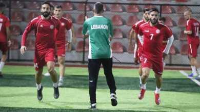 "Photo of لبنان يواجه تركمانستان بشعار ""إحياء الآمال"""