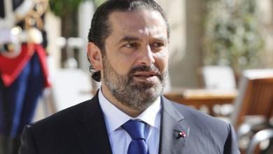 Photo of لبنان: تخفيض رواتب النواب والوزراء 50% لامتصاص غضب المتظاهرين