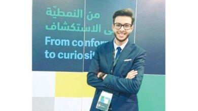 "Photo of ""صديق"".. محتوى عربي آمن وأنشطة إثرائية وتعليمية للأطفال"