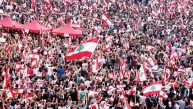 Photo of لبنان .. الاحتجاجات مستمرة ودعوات للإضراب العام غداً