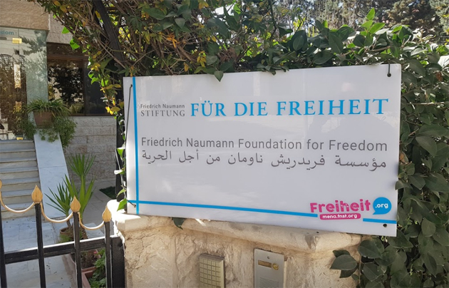 "Photo of ""فريدريش ناومان"" تعقد فعالية ""الثأر من الحدود: قصص الحرية والابتكار والتغيير"""