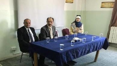 "Photo of ندوة علمية بمناسبة اليوم العالمي للترجمة  في ""آل البيت"""