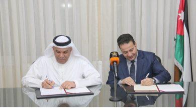 Photo of وزارة الثقافة تعقد اتفاقية عمل مع الهيئة العربية للمسرح