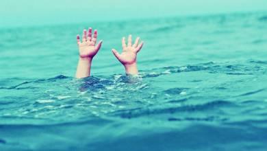 Photo of وفاة طفل تعرض للغرق في شاطئ العقبة الجنوبي قبل نحو 3 شهور