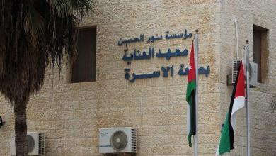 """Photo of جلسة تناقش مشكلة زواج الأطفال في """"مخيم الزعتري"""""""