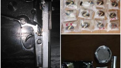 Photo of القبض على 24 تاجر مخدرات (صور)