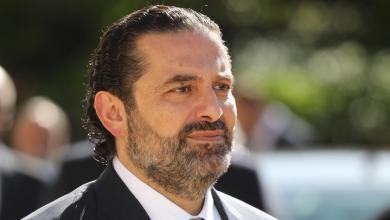 """Photo of لبنان.. الحريري يقدم استقالته ويقول: """"وصلت لطريق مسدود"""""""