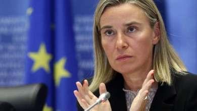 الممثلة العليا للاتحاد الأوروبي للشؤون الخارجية والسياسة الأمنية، فيدريكا موغريني