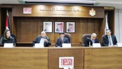 Photo of إشهار رواية الدكتور الموسى في المكتبة الوطنية