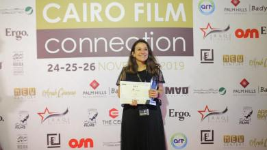 "Photo of عليوات تفوز بجائزة تطوير فيلمها في ""ملتقى القاهرة السينمائي"""