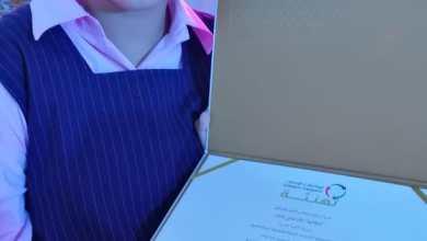 Photo of الطالبة الأردنية المحسيري تفوز بجائزة أفضل تصميم جرافيك في الإمارات