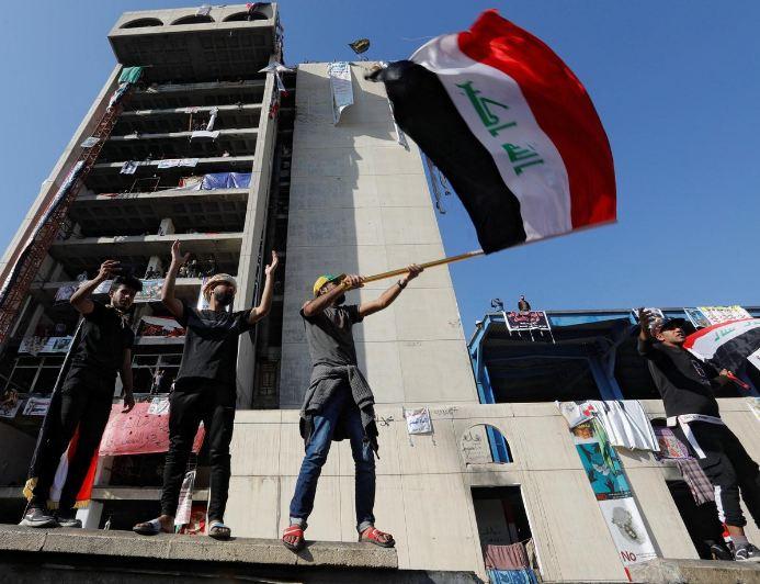 بغداد احتجاجات