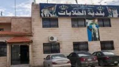 Photo of بلدية الحلابات: آمال تنفيذ وتطوير الخدمات تصطدم بضعف الموازنة
