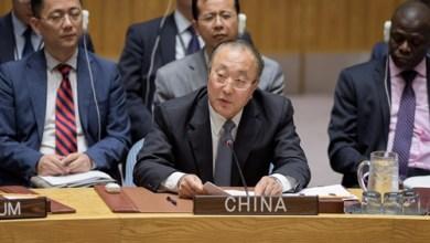 مندوب الصين الدائم لدى الأمم المتحدة تشانغ جيون