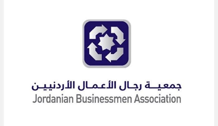 Photo of الوزني: الأردن يتطور في تحسين البيئة الاستثمارية بالمملكة