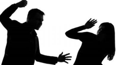 صورة تعبيرية للعنف الجسدي