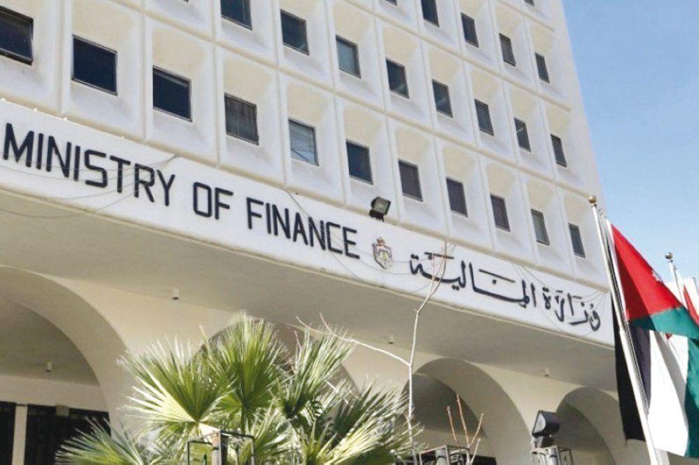 مبنى وزارة المالية القديم - (أرشيفية)