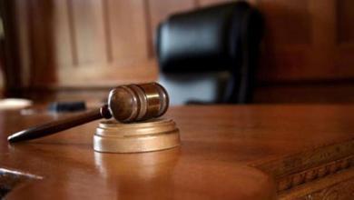 Photo of تعيينات وترفيعات واسعة في المجلس القضائي الشرعي (أسماء)