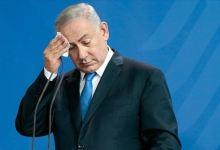 Photo of تعثر مفاوضات نتنياهو لتشكيل حكومة