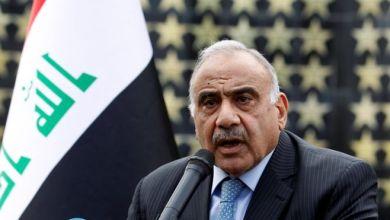 Photo of العراق.. قبول استقالة عبد المهدي وحكومته