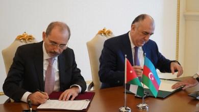 Photo of الأردن وأذربيجان يوقعان مذكرتي تفاهم
